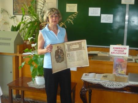 Відбулася четверта студентська конференція, присвячена Дню слов'янської писемності і культури